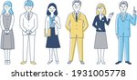different types of business...   Shutterstock .eps vector #1931005778