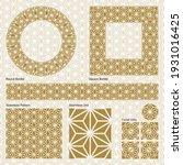ornament border  square frame ... | Shutterstock .eps vector #1931016425