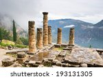 The Great Temple Of Apollo Was...