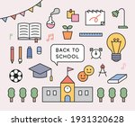 school icon collection. school... | Shutterstock .eps vector #1931320628