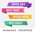 sale origami banner with... | Shutterstock .eps vector #1931339102
