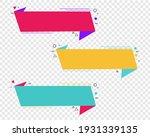 super sale labels big set... | Shutterstock .eps vector #1931339135
