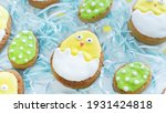 Cute Easter Card With Egg...