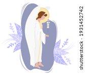 archangel gabriel on a cloud... | Shutterstock .eps vector #1931452742
