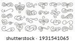 calligraphic swirl ornament ... | Shutterstock .eps vector #1931541065