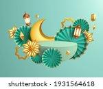 3d illustration of classic teal ... | Shutterstock .eps vector #1931564618