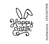 happy easter typography. cute... | Shutterstock .eps vector #1931567498