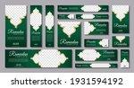 set of ramadan web banners of... | Shutterstock .eps vector #1931594192