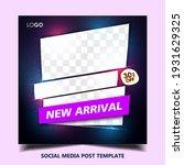 sale social media post or... | Shutterstock .eps vector #1931629325