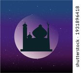 mosque with moon and stars in...