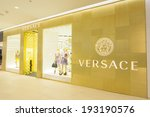 bangkok   may 13  versace store ... | Shutterstock . vector #193190576