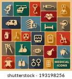 medical icons | Shutterstock .eps vector #193198256