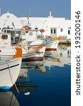 naousa port at paros | Shutterstock . vector #193200146