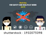 world day for safety and health ... | Shutterstock .eps vector #1932075398