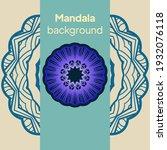mandala image for relaxing....   Shutterstock .eps vector #1932076118