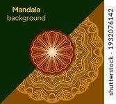 flower mandala. printable...   Shutterstock .eps vector #1932076142