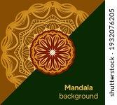 floral mandala   the sacred...   Shutterstock .eps vector #1932076205