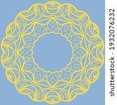 floral mandala   the sacred...   Shutterstock .eps vector #1932076232