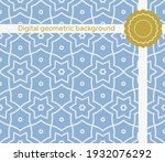 vector seamless pattern with...   Shutterstock .eps vector #1932076292