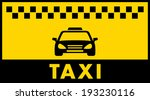 yellow taxi background with... | Shutterstock . vector #193230116