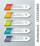 arrow infographic template. 5... | Shutterstock .eps vector #1932316865