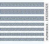 greek pattern border   grecian...   Shutterstock .eps vector #1932334325