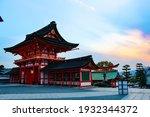fushimi inari shrine         ...