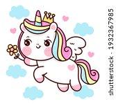 cute unicorn vector princess... | Shutterstock .eps vector #1932367985