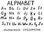 set of letters. hand drawn...   Shutterstock .eps vector #1932499298