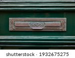 Art Deco Letterbox  The...