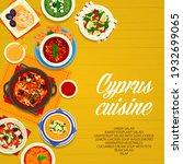 cyprus cuisine vector lemon... | Shutterstock .eps vector #1932699065