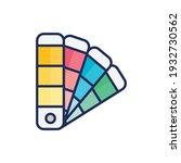 color palette icon. simple...
