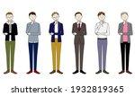 illustration set of a men...   Shutterstock .eps vector #1932819365