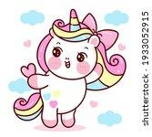 cute unicorn vector holding... | Shutterstock .eps vector #1933052915