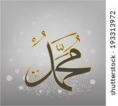 allah,arab,arabic,belief,believe,ceremony,charity,east,faith,god,history,holy,imam,islam,islamic