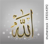 allah god of islam | Shutterstock .eps vector #193314392