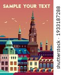 european cityscape with... | Shutterstock .eps vector #1933187288