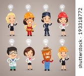 set of the different profession ... | Shutterstock .eps vector #193318772