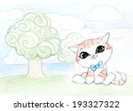 cute funny cartoon cat | Shutterstock . vector #193327322
