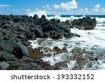 volcano rocks on beach at hana...