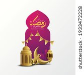ramadan kareem arabic...   Shutterstock .eps vector #1933472228