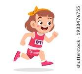 happy cute little girl run in... | Shutterstock .eps vector #1933476755