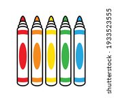 vector set of colorful markers | Shutterstock .eps vector #1933523555