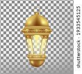 vintage gold lantern isolated... | Shutterstock .eps vector #1933545125