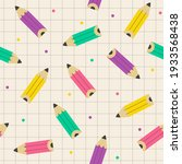 cute seamless pattern with...   Shutterstock .eps vector #1933568438