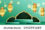 3d islamic display podium... | Shutterstock .eps vector #1933591685