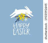 happy easter greeting card with ... | Shutterstock .eps vector #1933592645