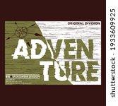 adventure slogan typography...   Shutterstock .eps vector #1933609925