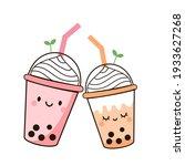 bubble milk green tea cup icon... | Shutterstock .eps vector #1933627268