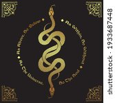Two Gold Serpents Intertwined....